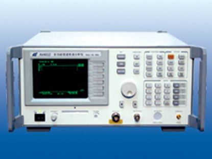 Picture of Madell AV4032 26.5 GHz Spectrum Analyzer