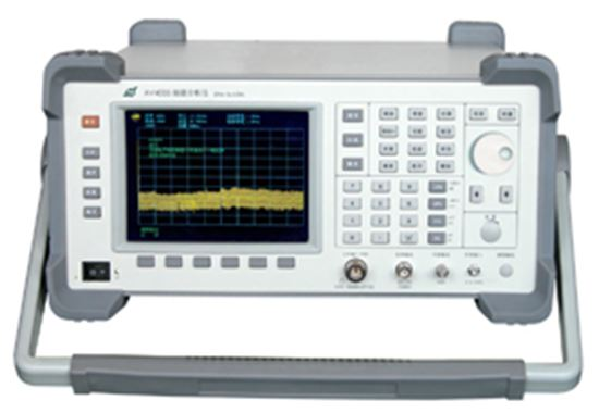Picture of Madell AV4033 High Performance 26.5 GHz Spectrum Analyzer