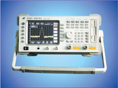 Picture of Madell AV4062 2.9 GHz Spectrum Analyzer