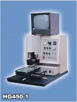 Picture of Madell HG450 SMT Repair Station New