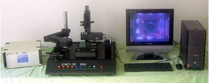Picture of Madell SMD-IR BGA Repair Station New
