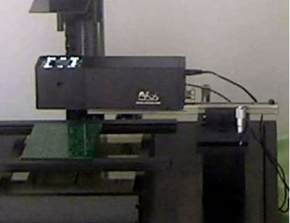 Picture of Madell Split Vision System New