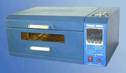 Picture of Madell Desktop Desktop Automatic Reflow Oven T100A New